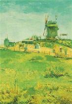 Van Gogh - Le Moulin de la Galette